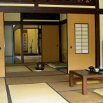 The Japanese Style