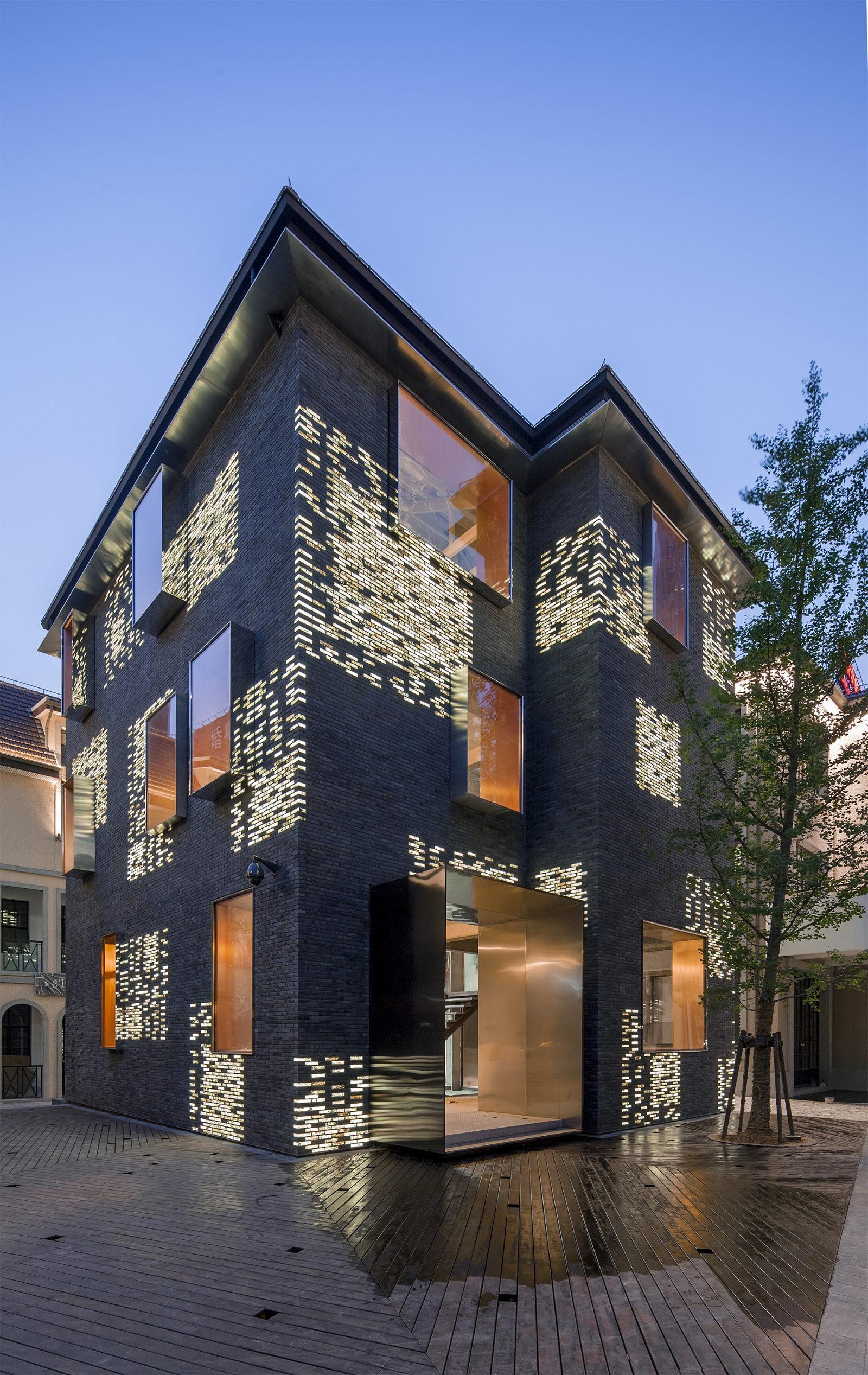 Facade: Façade Renovation From Archmixing Studio