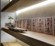 Jade The Smart Apartment In Taiwan 26